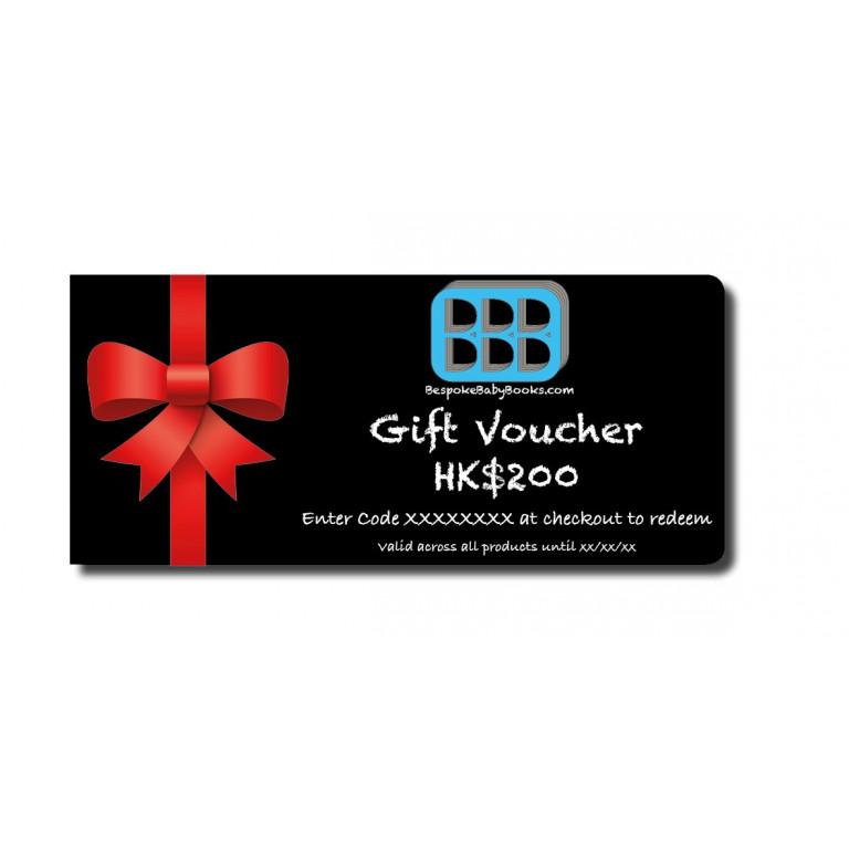 HK$200 Gift Voucher